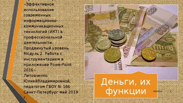как узнать свою кредитную историю бесплатно через госуслуги baikalinvestbank-24.ru