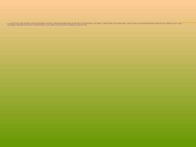 1847 жылы 12 жасар Шоқанды әкесі Омбыға әкеліп,сол кезде Сібірдегі ең таңдаулы оқу орны болып есептелген Сібір кадет корпусына оқуға орналастырады. Жабық әскери оқу орны болғанмен, онда көптеген пәндер оқытылуы, орыстың озық ойлы интеллигенттерінің өкілдері сабақ беруі, Омбының көзі ашық оқыған адамдарының семьяларымен араласуы, көп оқып білімін тереңдете түсуі Шоқанның рухани өсуіне, келешек тағдырына едәуір ықпалы болған.
