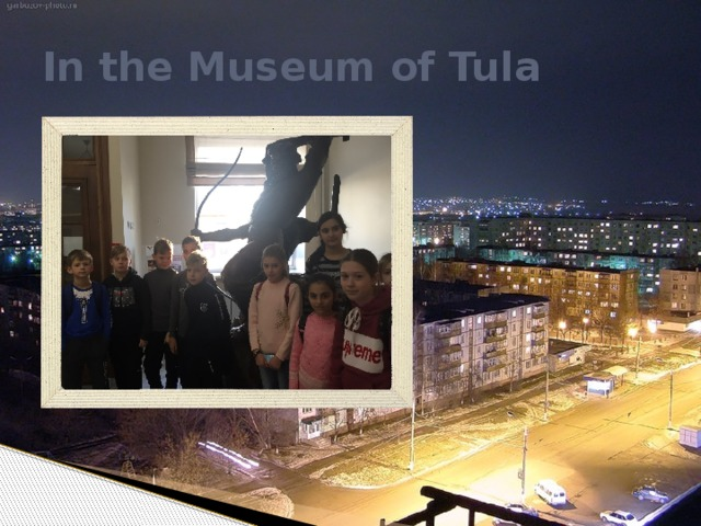 In the Museum of Tula