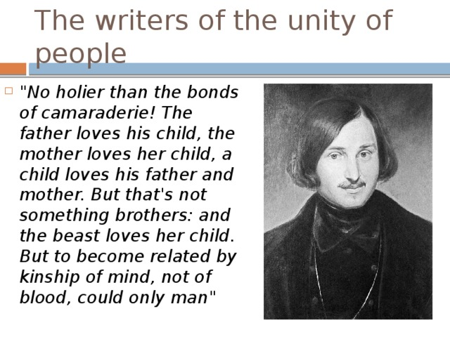 The writers of the unity of people