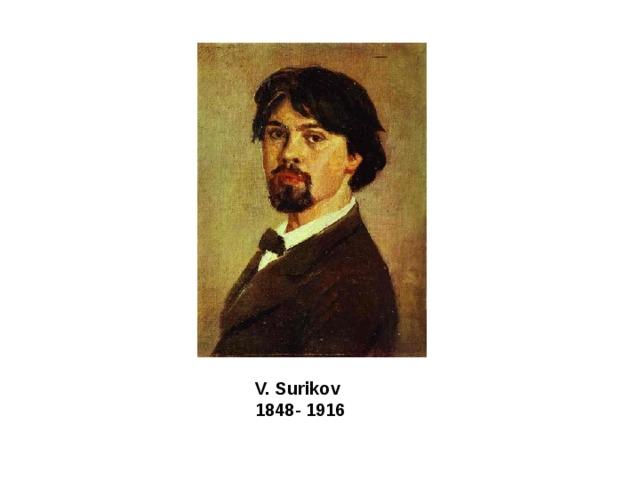 V. Surikov  1848- 1916