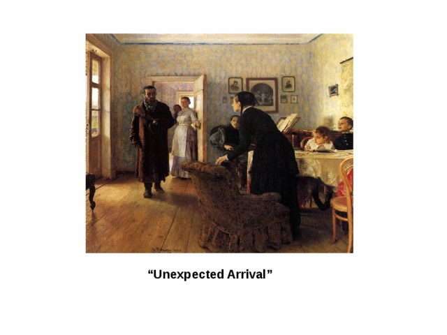 """"""" Unexpected Arrival"""""""