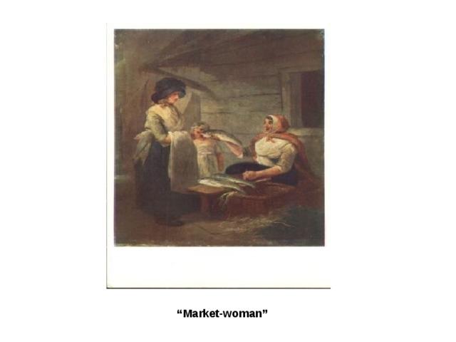 """"""" Market-woman"""""""