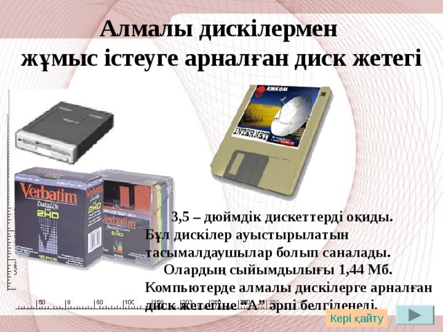 Процессордың түрлері Модельдері Тактілік жиілігі,  МГц 8086 Разрядтылығы 4 – 8 80286 80386 Жылы 16 8 – 20 80486 20 – 40 16 1978 1982 32 20 – 100 IntelPentium 1985 32 60 – 150 Intel Pentium Pro 64 1989 100 – 200 Intel Pentium II 1993 64 233 – 300 Intel Pentium III Intel Pentium IV 1995 64 450 – 500 Pentium 4 3,2 ГГц до 2800 64 1997 1999 64 3200 2001 64 2003