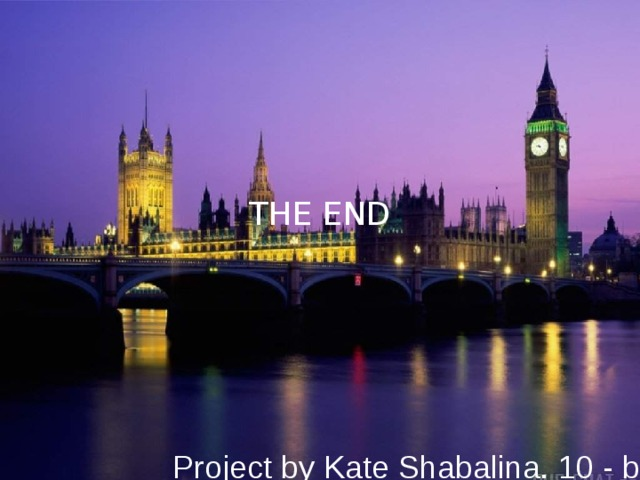 THE END Project by Kate Shabalina. 10 - b