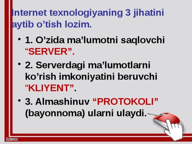 Internet texnologiyaning 3 jihatini aytib o'tish lozim.