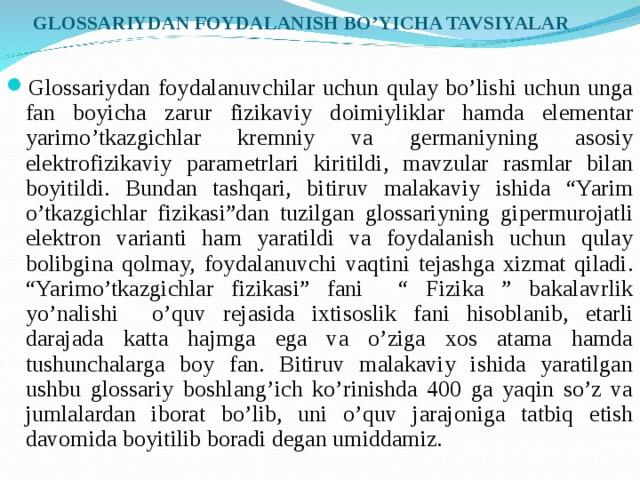 GLOSSARIYDAN FOYDALANISH BO'YICHA TAVSIYALAR