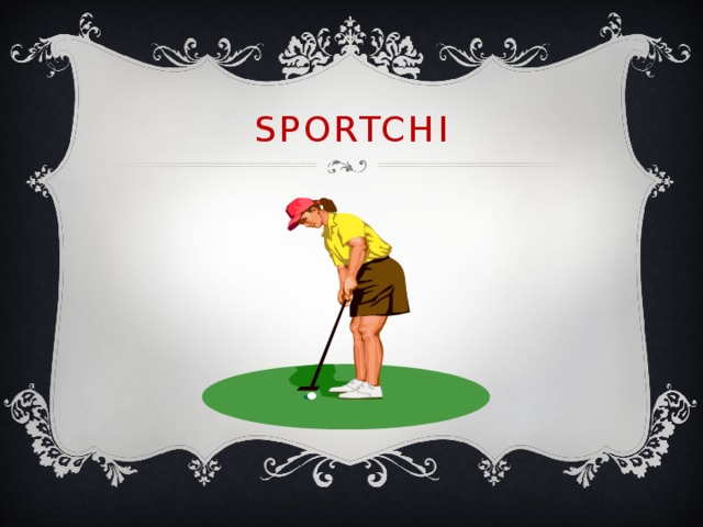 sportchi