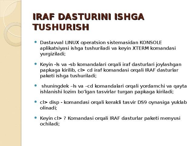 IRAF DASTURINI ISHGA TUSHURISH