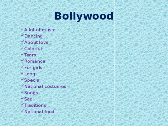 Bollywood A lot of music Dancing About love Colorful Tears Romance For girls Long Special National costumes Songs Sad Traditions National food  Ассоциативный ряд по теме: Индийское кино 9 класс стр.80