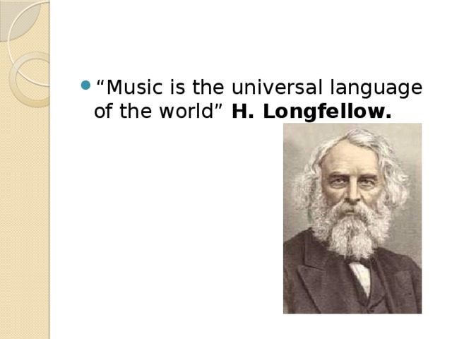 """ Music is the universal language of the world"" H. Longfellow."