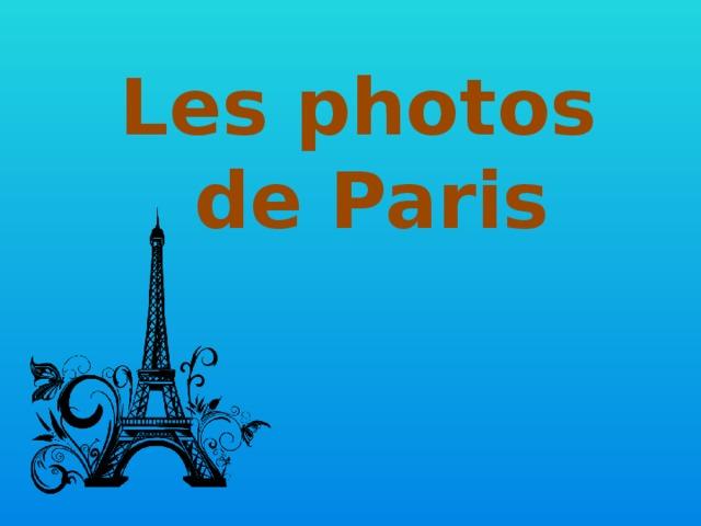 Les photos  de Paris