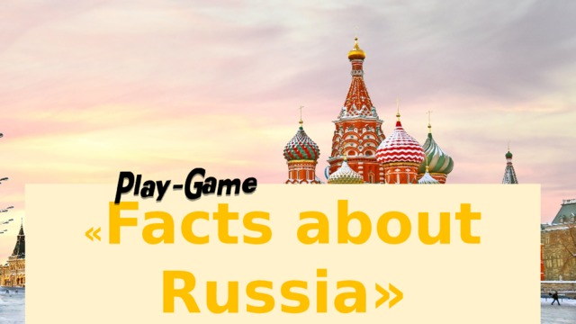 « Facts about Russia»