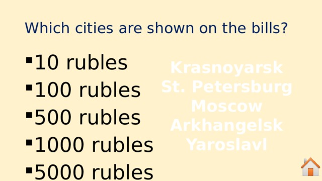 Which cities are shown on the bills? 10 rubles 100 rubles 500 rubles 1000 rubles 5000 rubles Krasnoyarsk St. Petersburg Moscow Arkhangelsk Yaroslavl