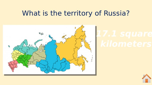 What is the territory of Russia? 17.1 square  kilometers