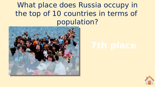 What place does Russia occupy in the top of 10 countries in terms of population? 7th place