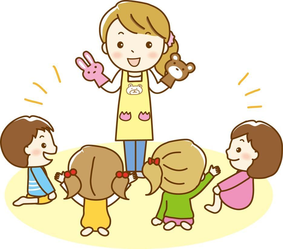 Картинки воспитателей для детей