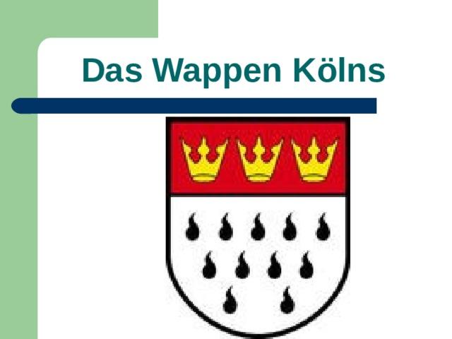 Das Wappen K ölns