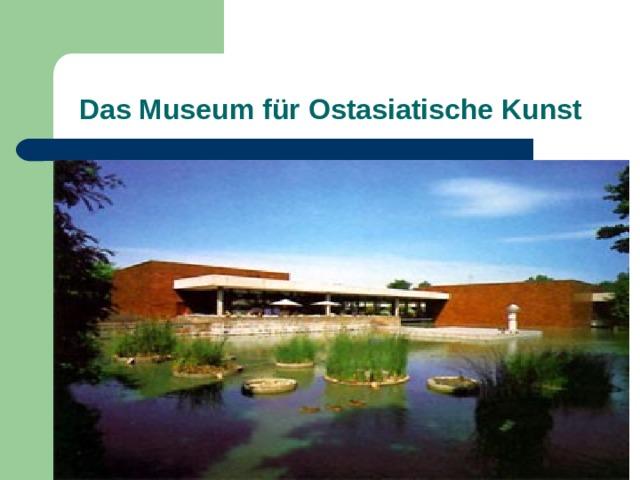 Das Museum f ür Ostasiatische Kunst