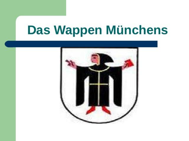 Das Wappen M ünchens