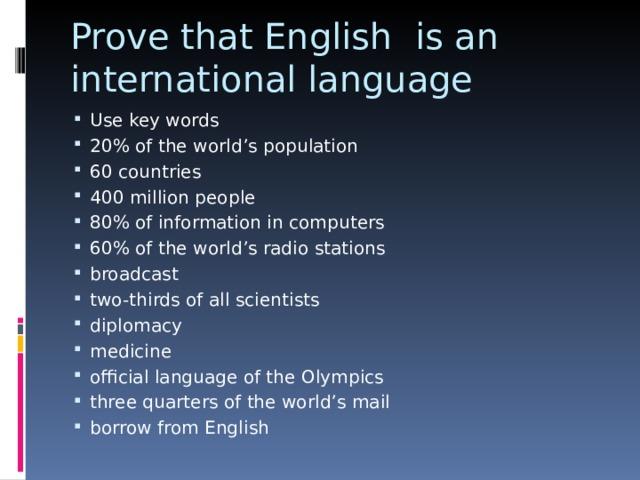 Prove that English is an international language