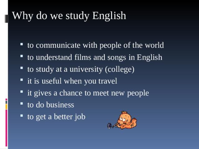 Why do we study English
