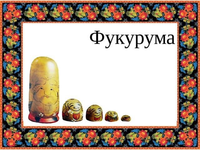 В.П. Звездочкин