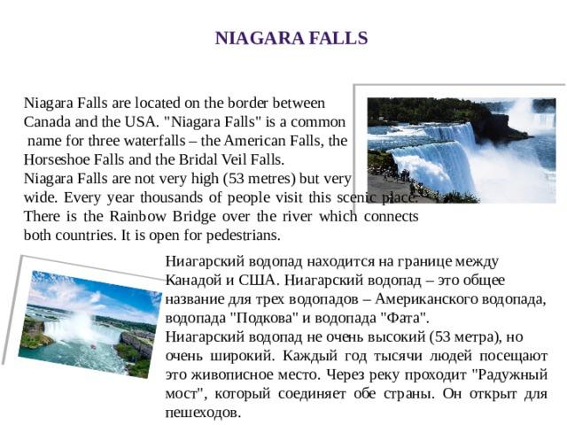 Niagara Falls Niagara Falls are located on the border between Canada and the USA.