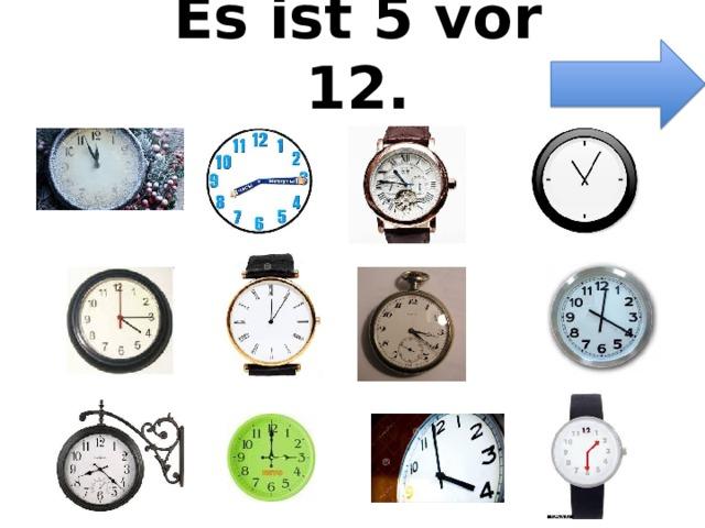Es ist 5 vor 12.