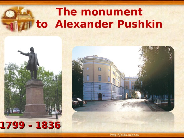The monument to Alexander Pushkin 1 799 -  1 836