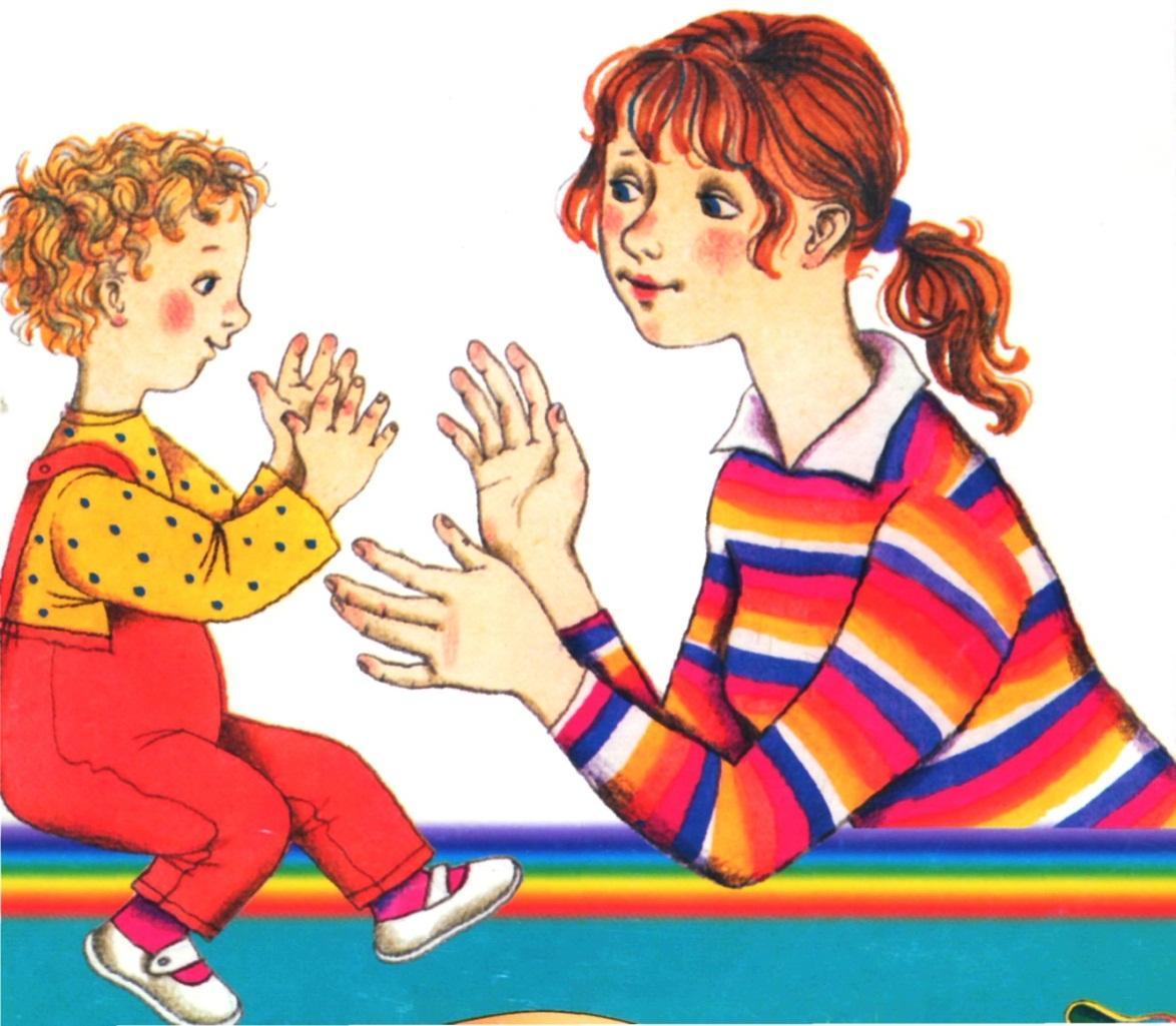 Картинки дети играют в пальчиковые игры