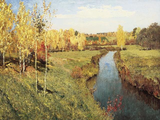 Осень – самое красивое время года.