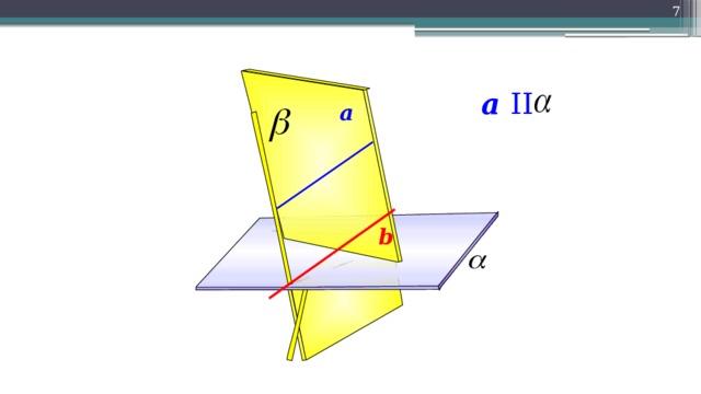 7 a II a b 7