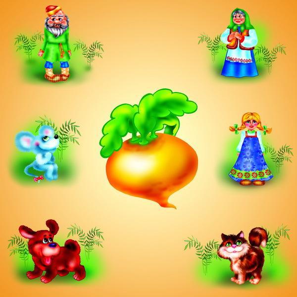 Дидактический картинки для детей сказки