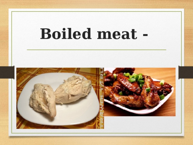Boiled meat -