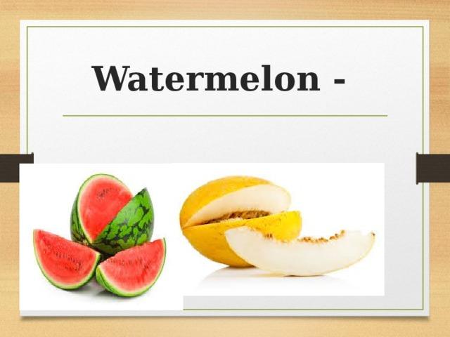 Watermelon -