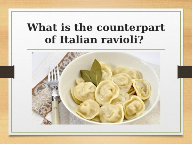 What is the counterpart of Italian ravioli?