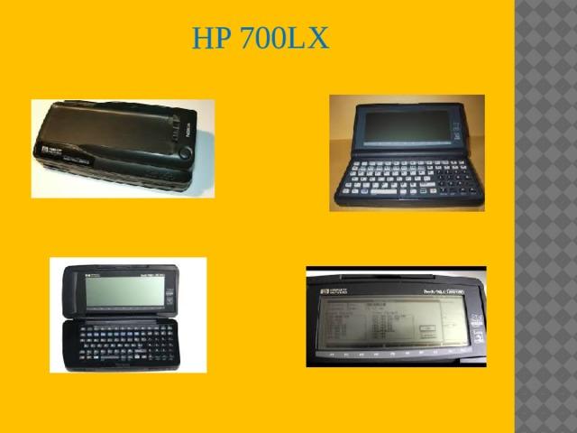 HP 700LX