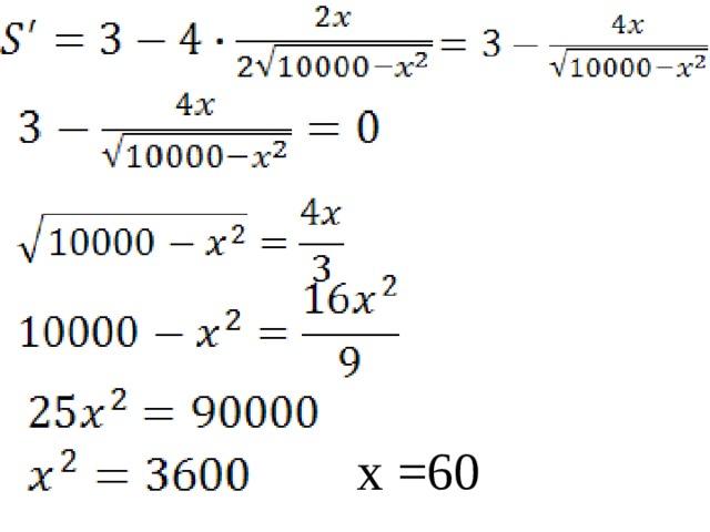 x =60