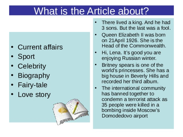 What is the Article about?