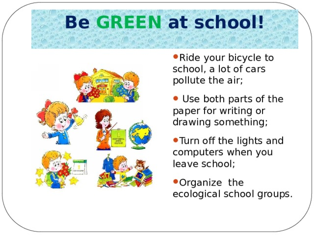 Be GREEN at school!