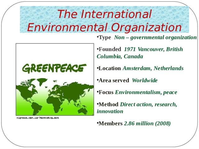 The International Environmental Organization