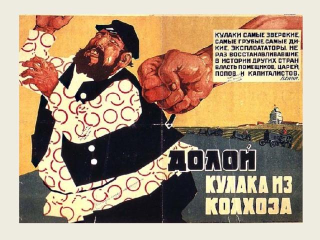 -Кто в России обладал частной собственностью?