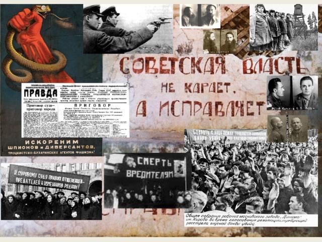 Расстрелыпроисходившиев Бутовоотносятся, в основном,к 1937-38 годам, но вообщерасправы над людьми при Советской власти шли всегда, то несколько затухая, то разгораясь с новой силой. Это вполне укладывалось в логику марксизма.Марксизм учил, что при построении социализма, а затеми коммунизма, неизбежна классовая борьба. Ленинписал об этом так (см. следующий слайд)