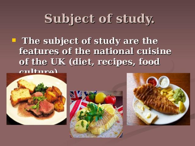 Subject of study.