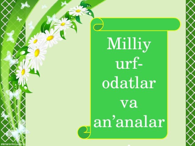 Milliy urf-odatlar va an'analar.