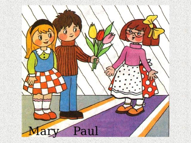 Mary Paul