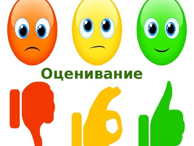 Групповая работа 1 группа Назовите основные достижения и недостатки производства Казахстана в 20-30-е годы.  2 группа  Дескрипторы:  Дескрипторы:  Назовите основные достижения и недостатки современной казахстанской индустрии. 3 группа 1. Выявляет не менее трех достижений производства Казахстана в 20-30-е годы Дескрипторы: 2. Выявляет не менее трех недостатков производства Казахстана в 20-30-е годы 1.Демонстрирует не менее три достижения современной казахстанской индустрии Сделайте предложения по наиболее востребованным отраслям казахстанской индустрии в будущем.  2.Демонстрирует не менее три недостатка современной казахстанской индустрии 1.  Предлагает пути дальнейшего развития отрасли легкой промышленности в индустрии Казахстана 2. Предлагает пути дальнейшего развития отрасли тяжелой в индустрии Казахстана промышленности. 3.Делает вывод минимум 3 предложениями. Оценивание