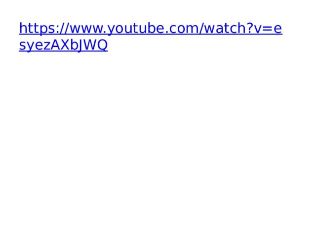 https://www.youtube.com/watch?v=esyezAXbJWQ