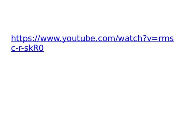 https://www.youtube.com/watch?v=rmsc-r-skR0
